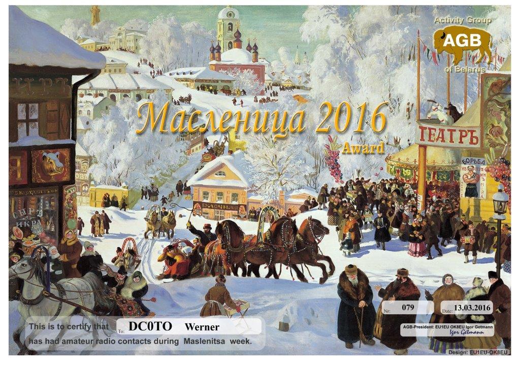 DC0TO_Maslenitsa-2016